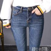 加絨牛仔褲女高腰冬季2018新款韓版顯瘦黑色緊身加厚彈力小腳長褲-可卡衣櫃