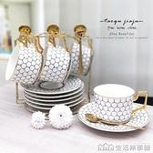 咖啡杯套裝歐式小奢華北歐ins金邊陶瓷咖啡杯碟套裝帶勺禮盒裝 NMS生活樂事館