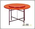 {{ 海中天休閒傢俱廣場 }} G-02 摩登時尚 餐廳系列 388-7A 纖維4尺圓桌(含轉盤)