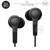 《飛翔無線3C》B&O Beoplay E4 入耳式抗噪耳機│公司貨│耳道型 尊爵黑