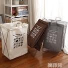 洗衣籃 防水棉麻洗衣籃臟衣簍衣服收納筐日式簡約鐵支架布藝折疊臟衣籃桶 韓菲兒