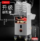 三鼎腸粉機商用燃氣腸粉爐一抽一份抽屜式蒸粉機節能廣東腸粉蒸爐ATF 茱莉亞嚴選