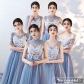 姐妹團伴娘服2018新款夏中長款中式伴娘長裙演出藍色畢業晚禮服女『韓女王』