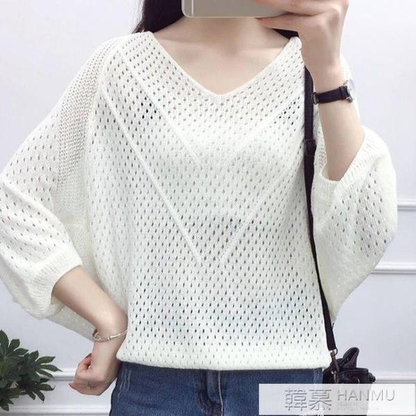 鏤空罩衫女2021夏季新款韓版寬鬆大碼蝙蝠衫針織衫百搭薄款上衣潮 夏季新品