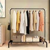 衣架單桿式涼衣架落地簡易晾衣桿家用臥室內曬衣架折疊陽臺掛衣服架子jy