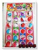 古意古早味 寶貝球(24顆裝/直徑5cm/顏色隨機出貨) 樂透球 內附小玩具 神奇寶貝 精靈球 扭蛋 扭蛋球