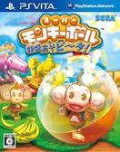 PSV-二手片 超級猴子球 日文版 PLAY-小無電玩