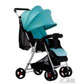 嬰兒推車兒童超輕便攜可坐躺冬夏簡易摺疊小嬰兒車寶寶BB四輪傘車HM 3c優購