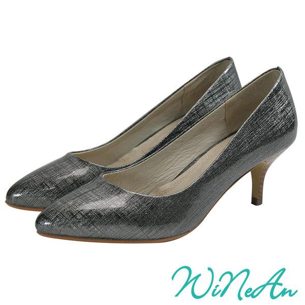 WINEAN薇妮安-都會女性時尚髮絲紋跟鞋(銀灰色)-WNA-16207