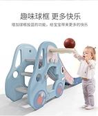 滑梯兒童室內家用寶寶滑滑梯小型幼兒園小孩嬰兒小滑梯游樂場玩具-享家