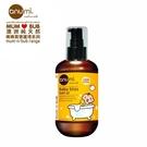 澳洲 anum天然植萃橄欖寶寶沐浴油 250ml