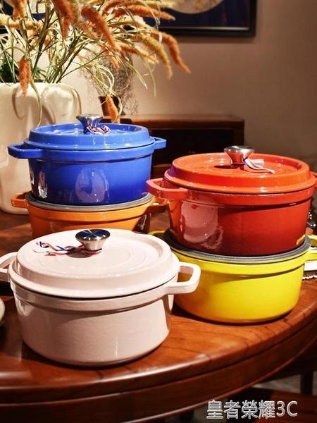 琺瑯鍋 加厚琺瑯鑄鐵鍋手工鑄鐵鍋燉鍋湯鍋無涂層不黏鍋煲湯燜燒鍋電磁爐YTL