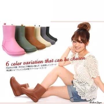 日本知名品牌charming 抗菌止滑 素色中筒雨鞋-712