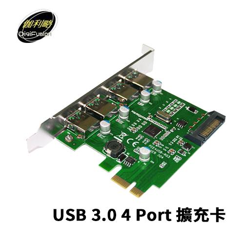 伽利略 PTU304B PCI-E USB 3.0 4 Port 擴充卡(Renesas-NEC)