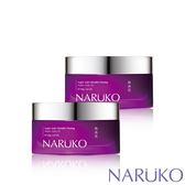 雙11限定【任3件5折】 NARUKO牛爾 頂級魯冰花凍齡青春晚安凍膜2入