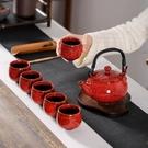 送禮陶瓷茶具禮盒套裝家用整套功夫現代簡約提梁茶壺茶杯子6只裝