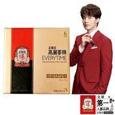 正官庄-高麗蔘精EVERYTIME 10MLx30包/盒
