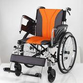 【贈好禮】均佳 鋁合金輪椅 JW-160 多功能型 機械式輪椅