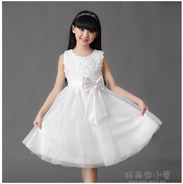 童裝女童洋裝兒童禮服公主裙夏演出蓬蓬白色婚紗裙子大童主持 好再來小屋