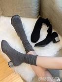 襪靴 長靴女過膝2021秋冬新款百搭粗跟彈力襪子靴網紅瘦瘦鞋潮ins高筒 伊蒂斯