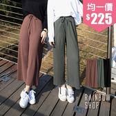 腰綁帶彈性百摺寬褲-N-Rainbow【A316860】