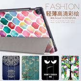 彩繪三折 華碩 ASUS ZenPad 10 Z301MFL 平板皮套 卡斯特 保護套  Z300M 平板殼 10.1吋外殼 平板套