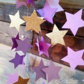 節慶畢業季創意珠光星星掛飾吊飾拉花裝飾 婚禮派對節日慶祝布置道具     color shop