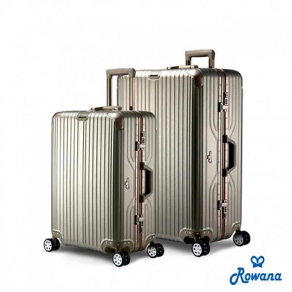 【Rowana】閃耀律動立體拉絲輕量鋁框旅行箱/行李箱 25+29吋(多色任選)-電電購