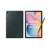SAMSUNG Galaxy Tab S6 Lite LTE(P615)【下殺93折 贈摺疊旅行袋】
