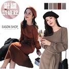 EASON SHOP(GW9681)韓版...