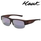 HAWK 偏光太陽套鏡(眼鏡族專用) HK1602A-31