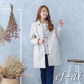 【Tiara Tiara】縮袖排釦素面風衣外套(米色)