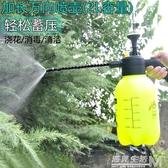 加厚噴壺氣壓式耐酸堿腐蝕噴霧器長嘴澆花手動高壓萬向長嘴噴水壺 雙十一全館免運