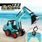 兒童遙控車挖掘機推土機無線線控鏟車挖土機男孩電動玩具車可充電igo 雲雨尚品