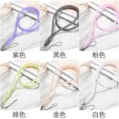 水晶掛繩 長掛繩 手機掛繩 隨身掛繩 特色掛繩