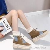 馬丁靴女鞋秋冬季新款英倫風百搭一腳蹬加厚加絨棉鞋雪地短靴傑克傑克館