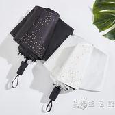 全自動雨傘女晴雨兩用韓國小清新簡約學生太陽傘防曬防紫外線遮陽 小時光生活館