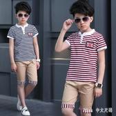童裝男童短袖套裝兒童2020夏季新款韓版兩件套中大童男孩夏裝潮衣 DR34748【Pink 中大尺碼】