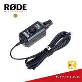 【金聲樂器】RODE i-XLR iOS用便捷錄音設備 適用動圈式麥克風