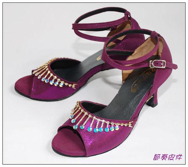 ~節奏皮件~☆國標舞鞋~~拉丁鞋款 緞面鑲鑽舞鞋 編號 4065 (紫亮)