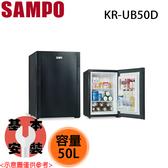 【SAMPO聲寶】50L 無壓縮機電子式冷藏冰箱 KR-UB50D 含基本安裝 免運費