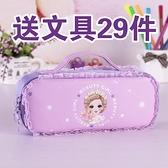 大容量筆袋ins 風 中小學生簡約日系小清新文具盒PU 男女鉛筆盒
