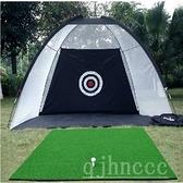 3米單網 室內高爾夫練習網套裝打擊墊擊球籠GOLF訓練器【步行者戶外生活館】