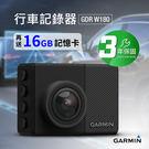 【Garmin】行車記錄器(180°角度...
