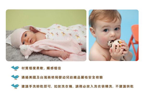 美國 ANGEL DEAR 動物嬰兒安撫巾 (粉紅大象)