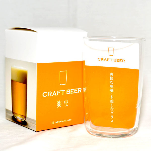 特別爽快 啤酒杯 日本製 享受一杯爽快的啤酒
