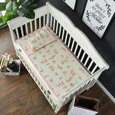 嬰兒涼席冰絲透氣新生兒寶寶嬰兒床夏季午睡兒童幼兒園專用涼席子
