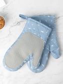 微波爐防燙手套2只隔熱防熱家用耐高溫廚房烘焙烤箱專用手套布藝 美芭