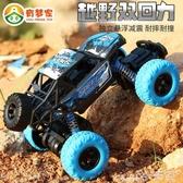 迴力玩具車回力四驅越野車兒童抗耐摔玩具車男孩模型車2-3-4 小天使