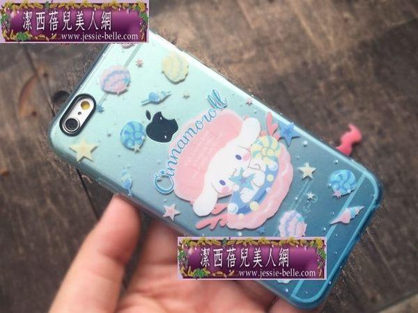 日本Cinnamoroll可愛玉桂狗清新海洋系列iphone6S/6 Plus全包軟殼 -upcu0020135
